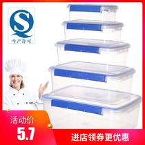 Hotel Hotel Preservation Box food rectangular seal box Super Large capacity