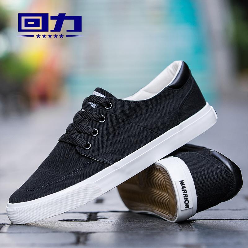 Kéo lại giày vải nam 2020 mùa xuân giày nam mới Phiên bản Hàn Quốc của xu hướng giày thể thao thông thường top thấp giày nam - Plimsolls