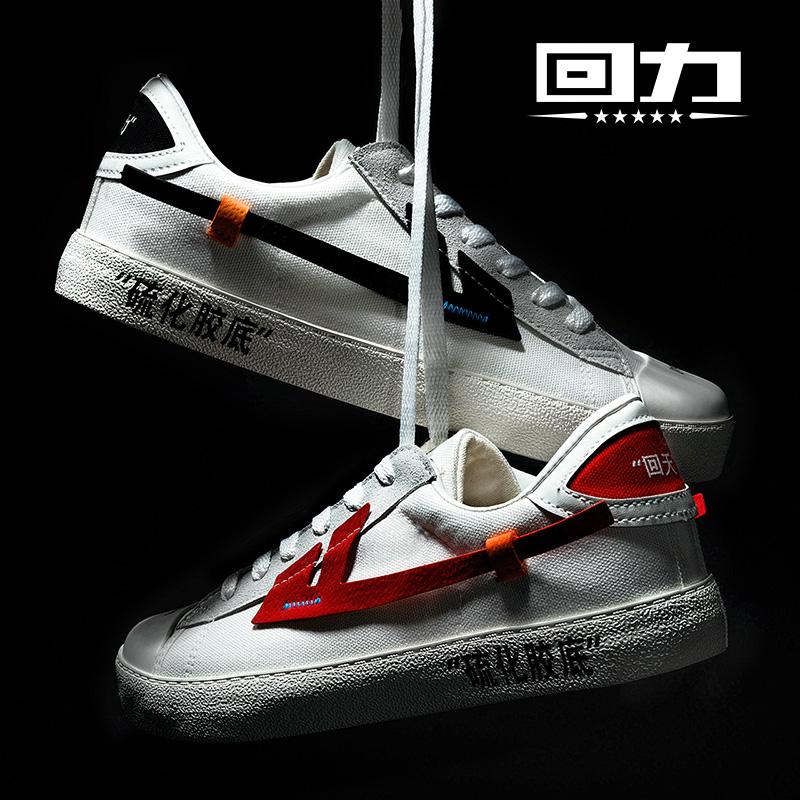 Chính hãng kéo trở lại giày vải nam ins siêu giày lửa trở lại trời lực lượng giày chuyển đổi OW doanh giày tắt trắng