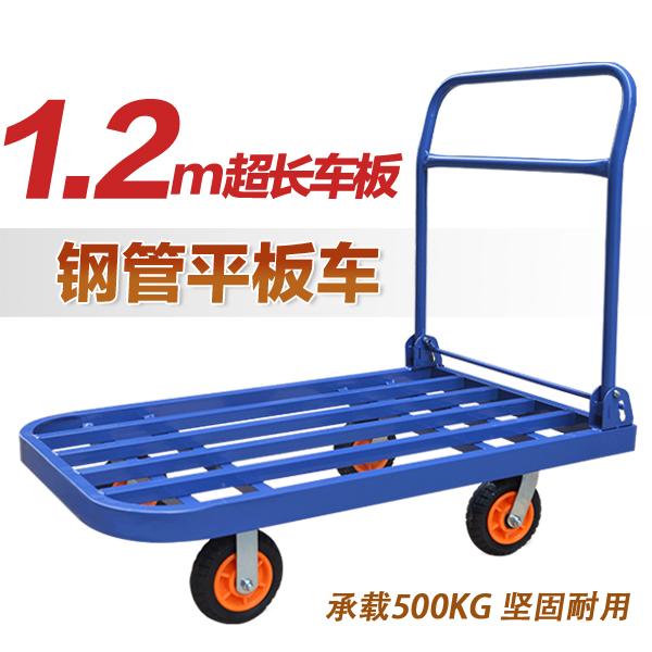 拉货车手推车平板车钢板小推车静音拖车折叠拉车推货车搬运车包邮
