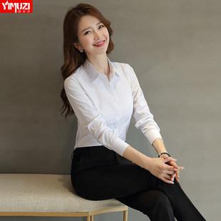 Оккупация белая рубашка женщина с длинными рукавами 2020 осень и зима куртка темперамент белый накладки одежда банк 4S магазин продажа работа одежда зима