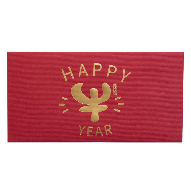 礼金袋-Happy牛Year