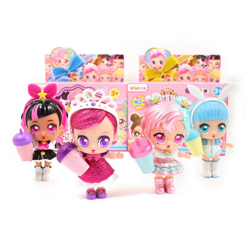 亿奇惊喜猜拆拆乐手工娃娃球儿童魔法小伶玩具公主女孩5喷水蛋_天猫超市优惠券