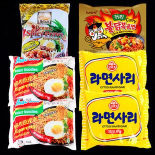 【6包】韩国进口三养火鸡面