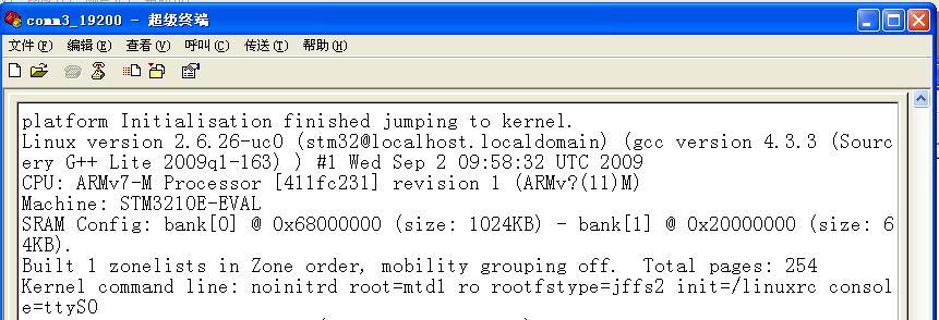 r)STM32F103ZET6開發板/核心板+USB-TTL模塊一個(帶SRAM,NOR FLASH, uClinux)