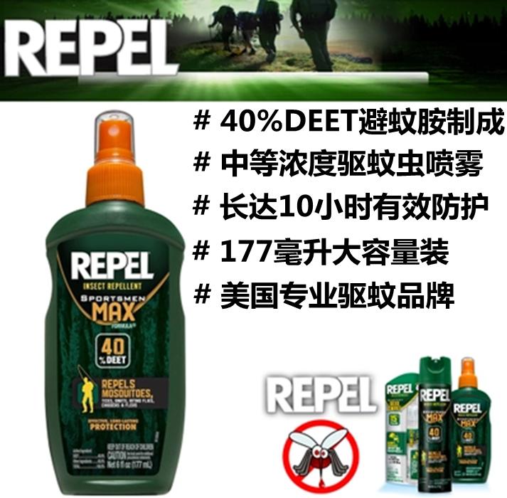 40%DEET избежать комар амин сша Repel40 спрей репеллент жидкость на открытом воздухе комар дикий иностранных лес ночь рыбалка кемпинг