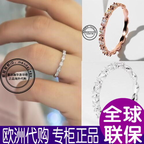 1eb7b3384 Special clearance counter genuine Swarovski ring female ring 5366579  5366583 5351769