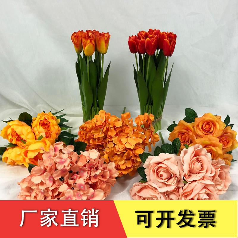 橘色仿真花束5头7头婚庆花朵玫瑰花绣球牡丹绢花橙色主题婚礼装饰