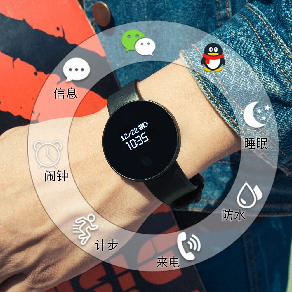 COOL BLACK [WATERPROOF + CALL REMINDER + SPORTS STEP + VIBRATION ALARM + SLEEP MONITORING + REMOTE CONTROL CAMERA]