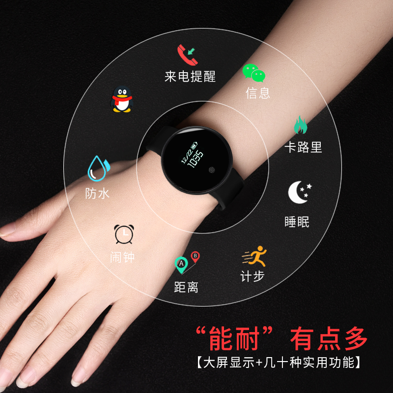 FASHION BLACK [WATERPROOF + CALL REMINDER + SPORTS STEP + VIBRATION ALARM + SLEEP MONITORING + REMOTE CONTROL CAMERA]