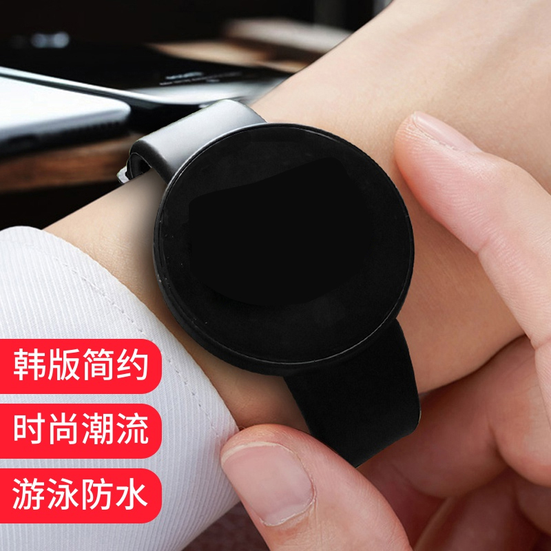 Cool Black [lift Up Screen + Waterproof + Call Reminder + Step Counting + Alarm Clock + Sleep Monitoring]