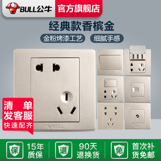 Bull socket flagship switch socket air conditioner 16A socket five-hole socket 10A panel dark porous G07 gold