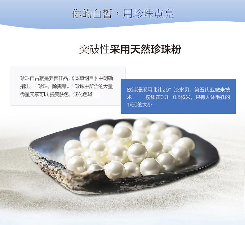 珍珠白BB霜.jpg