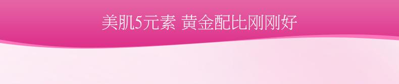 走珠详情2改敏感词_06.jpg