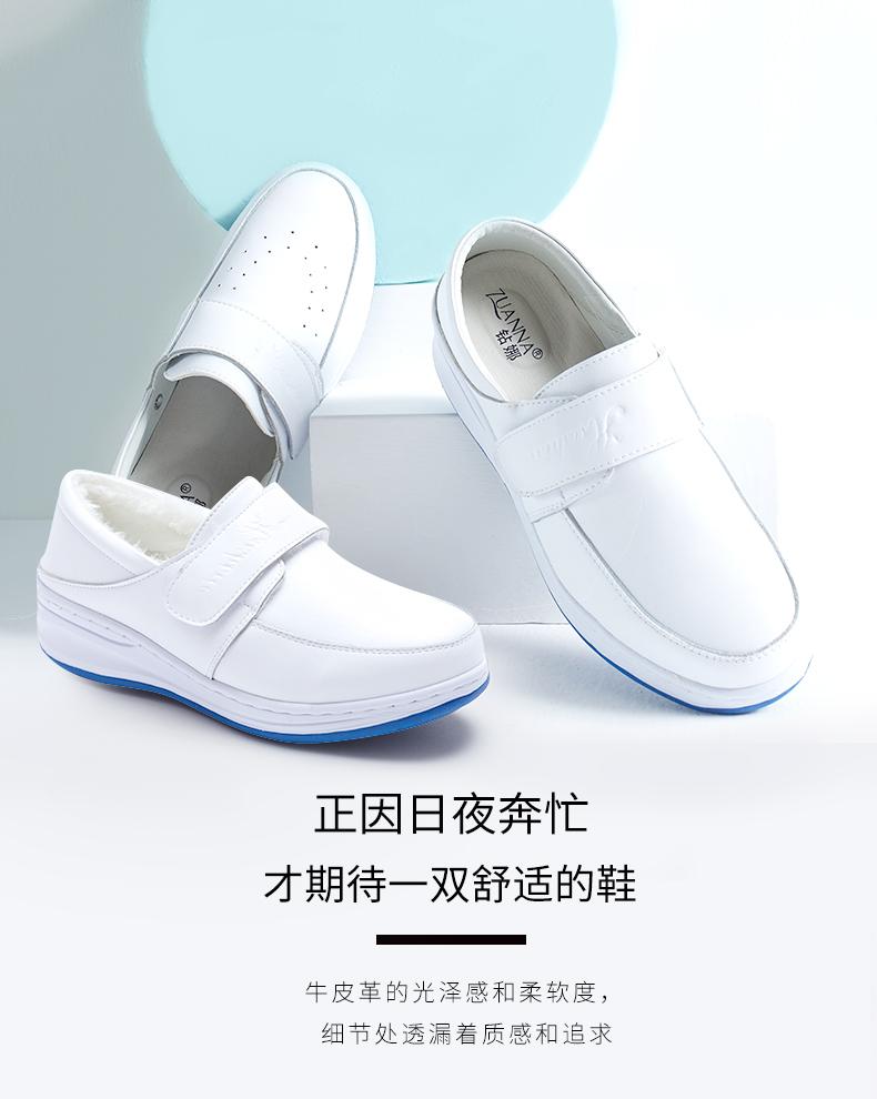 Mùa đông y tá trắng giày da nữ 2019 mùa đông mới của Hàn Quốc phiên bản của dốc với cộng nhung ấm giày độn bông mềm dưới đệm