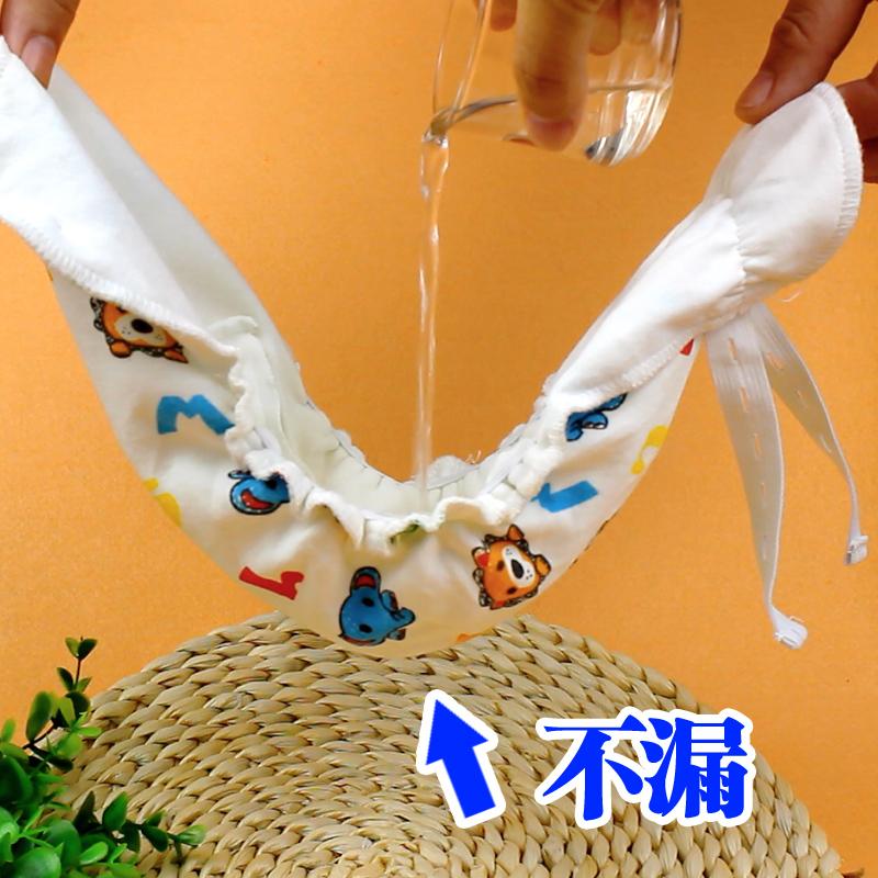 【天天特价】婴儿尿布裤夏新生儿尿布兜透气薄款宝宝尿片网兜可洗