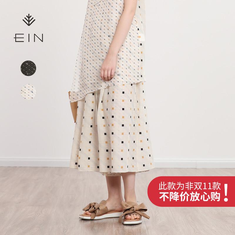 EIN-言顯瘦闊腿褲女夏寬松褲子女2018秋裝新款格子褲裙休閑褲女