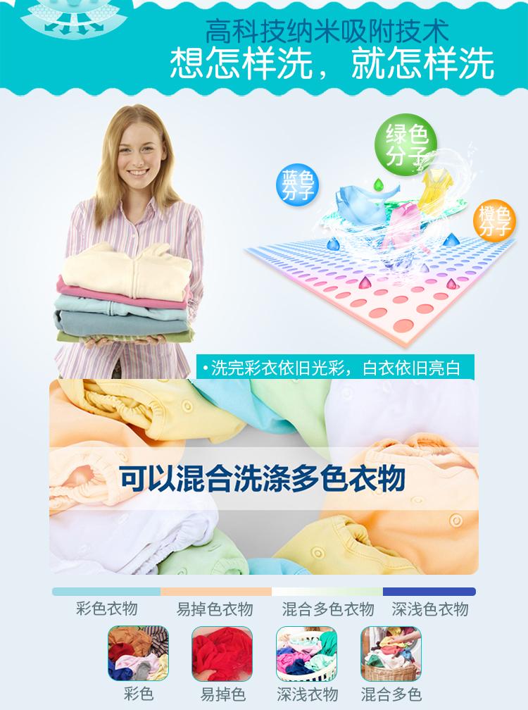 顺和安堂 吸色片防染色色母片防串染片家庭装洗衣防染巾非洗衣片8张