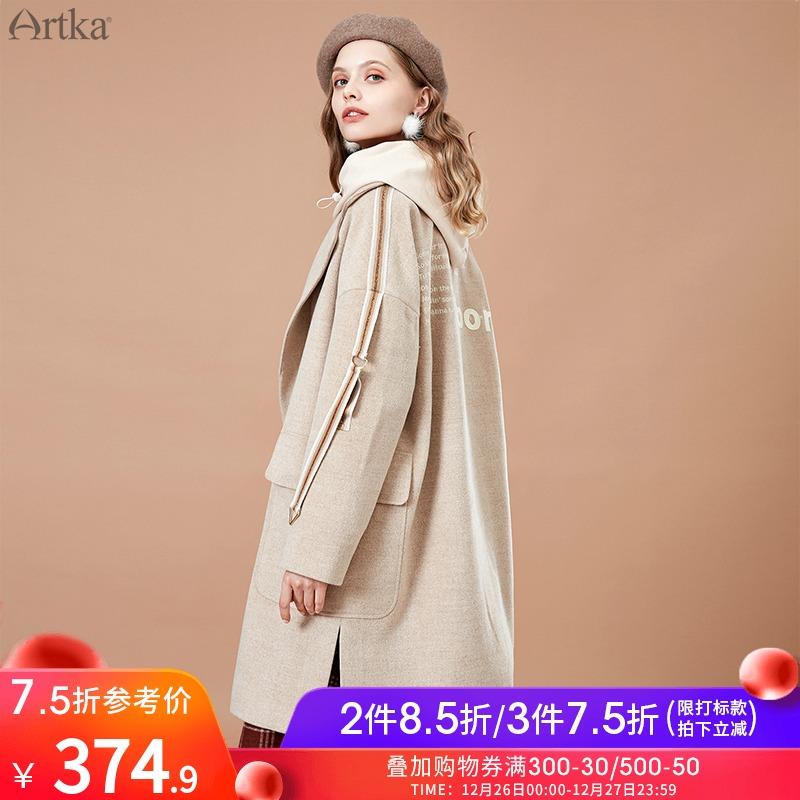 阿卡2019冬季新款韩版宽松大气开叉毛呢外套女中长款羊毛呢大衣