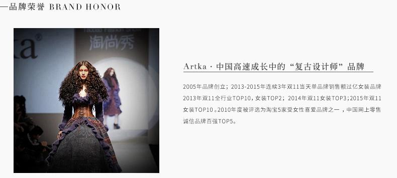 Artka Aka Mùa Hè Mới Khu Vườn Bí Mật Ren Thêu Drop Shoulder Đèn Lồng Tay Áo Váy LA11379X