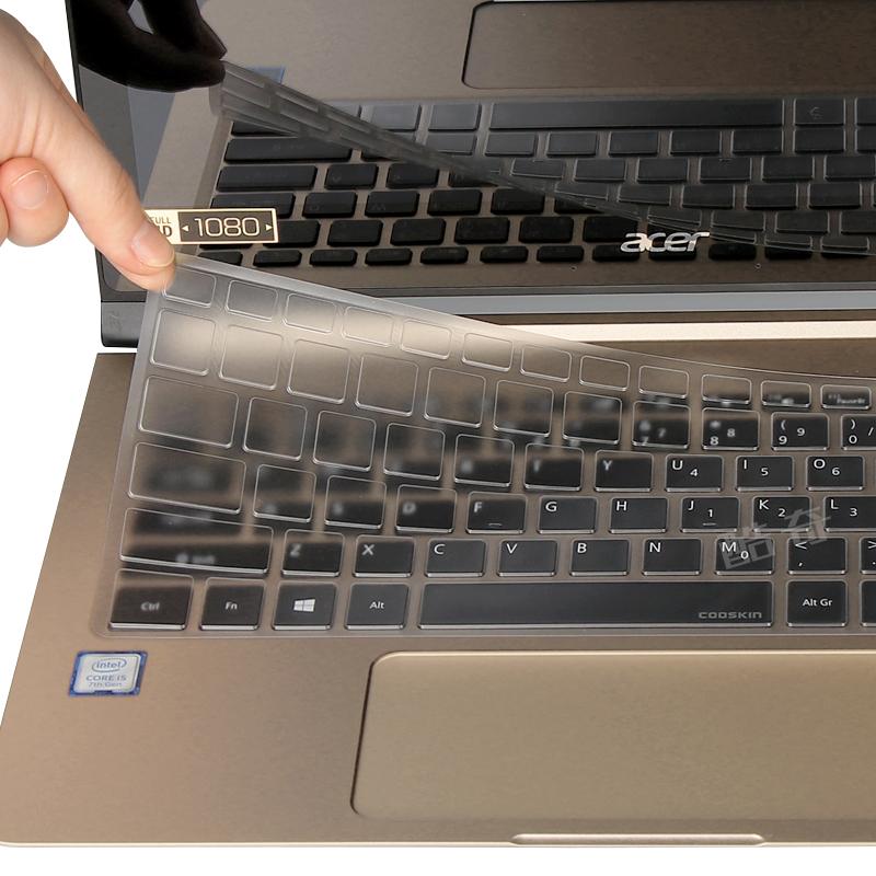宏基M3/M5-481GV3V5-471GE5/EC/E1-410/470/432/422/472配件膜笔记本凹凸TPU键盘罩防护套垫防水装备v配件
