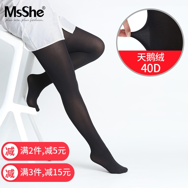 Silky smooth pantyhose opinion