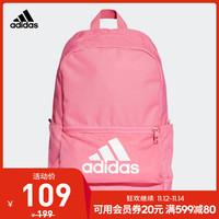 Adidas официальный сайт Adidas обучение мужские и женские пакет DT2629 DT2630