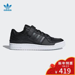 阿迪达斯官方adidas 三叶草 FORUM LO 男子 经典鞋