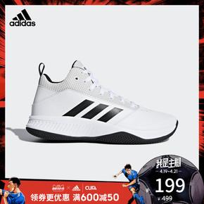 Adidas adidas баскетбол человек  CF ILATION 2.0 CORE баскетбол обувной  DA9846, цена 3304 руб