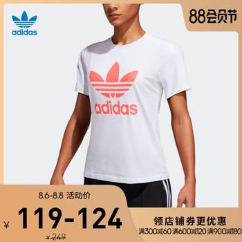 Adidas официальный сайт adidas клевер женщины движение короткий рукав T футболки ED7496 FJ9454 ED7494, цена 1730 руб