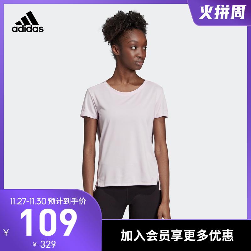 阿迪达斯官网夏季短袖训练运动圆领女装T恤FL8567EI6380EI6384