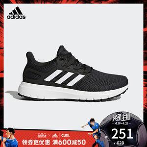 阿迪达斯官方adidas energy cloud 2 m 男子 跑步 跑步鞋 CG4058