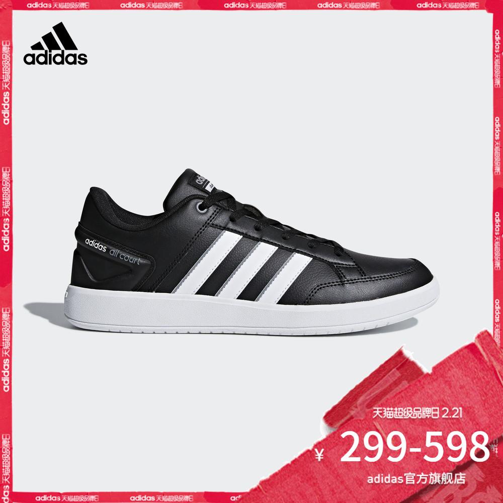 阿迪达斯官方 adidas ALL COURT 男子网球鞋DB0305