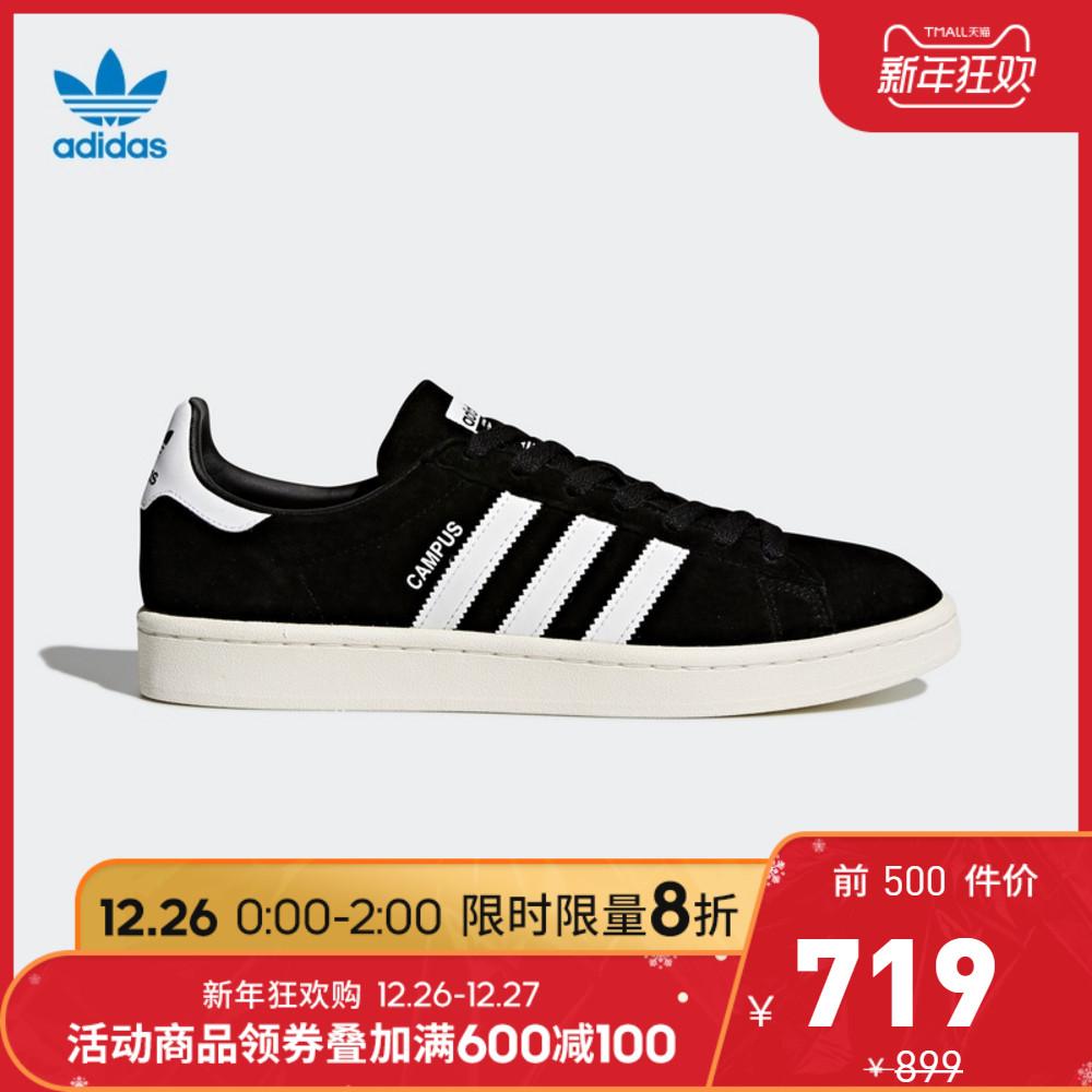 阿迪达斯官网三叶草CAMPUS男女经典运动鞋BZ0084 BZ0086 BZ0085