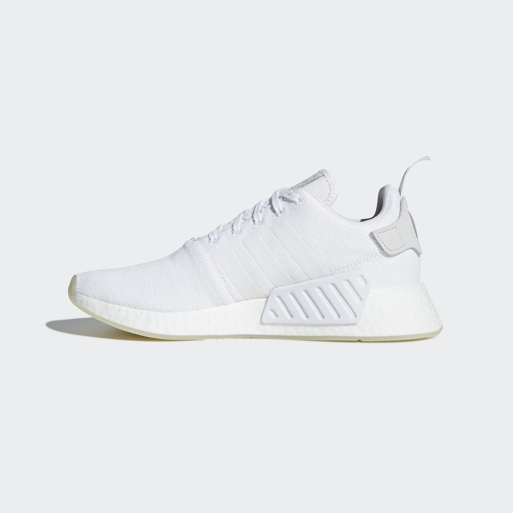 competitive price 39dea 1c701 Adidas official adidas NMD_R2 men clover classic shoes CQ2401 CQ2402