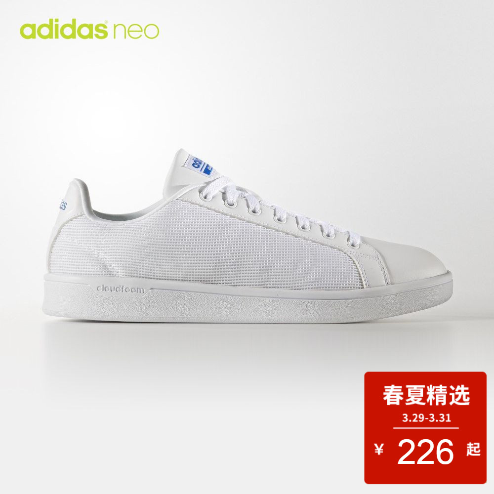 кроссовки Adidas Neo CF ADVANTAGE CL AW3919