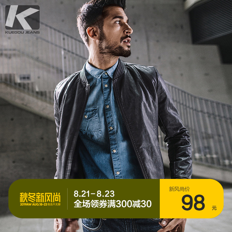 Special]new slim men's leather Korean handsome stand-up motorcycle leather jacket men's jacket 8919