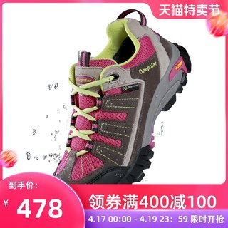 OnePolar Polar Waterproof and breathable Outdoor shoes non-slip hiking shoes women's light wear hiking shoes women's shoes