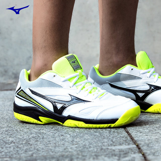 mizuno gate sky price