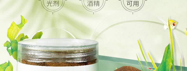 海藻面膜小颗粒女天然补水保湿清洁孕妇美容院专用泰国睡眠海藻泥商品详情图