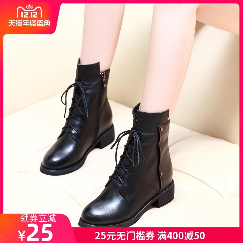 女棉靴秋冬马丁靴女系带短靴圆头靴子粗跟女靴单靴内增高短筒真皮