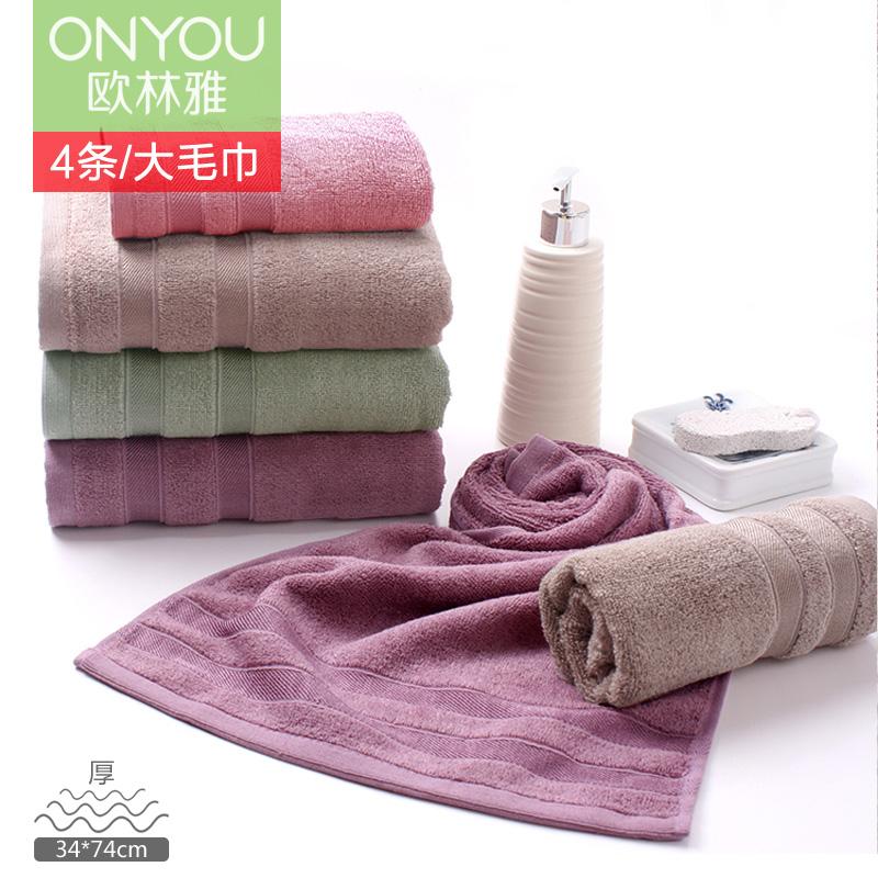 4条欧林雅面巾纤维加厚毛巾吸水洗脸婴儿商务毛巾a面巾舒适竹浆