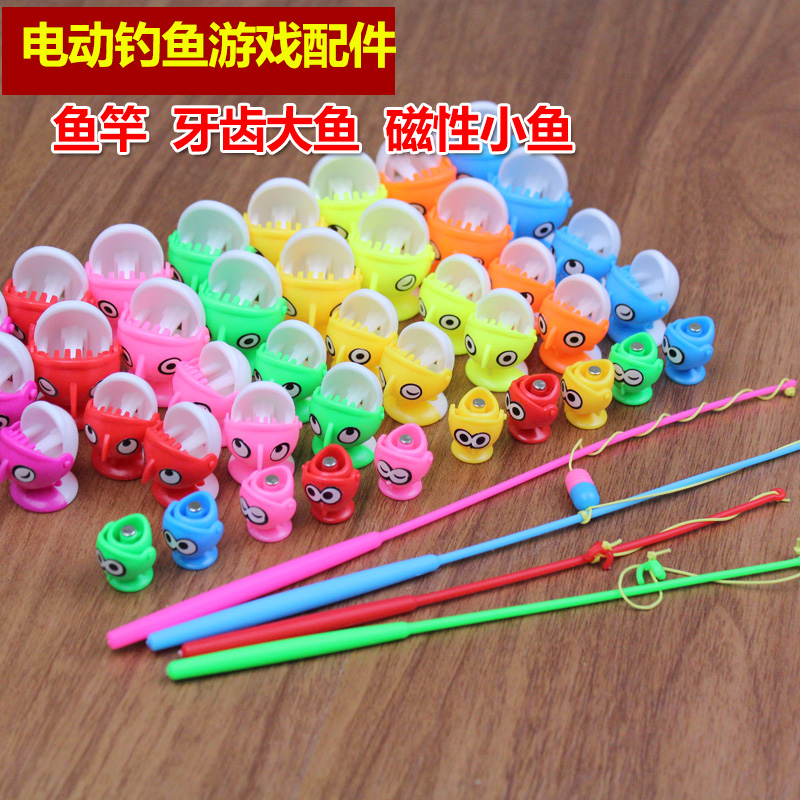 usd 4 96 fishing game accessories children s electric fishing toys