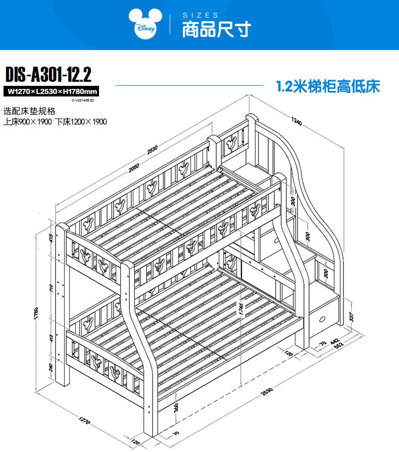 梯柜高低床_25.1.jpg