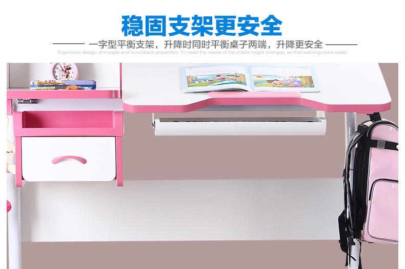 Y-1200 -B-107学习书桌椅_14.jpg