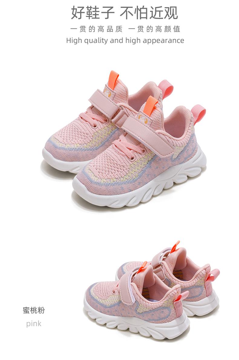 牧童童鞋婴儿鞋子春婴儿软底女宝学步鞋防滑透气飞织机能鞋男详细照片