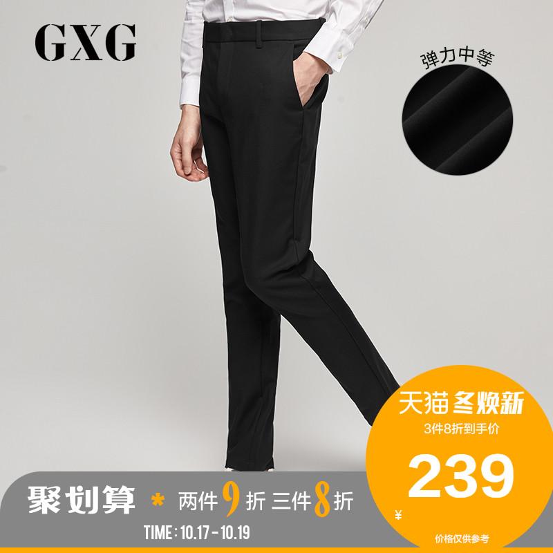 GXG男士2019秋季新款时尚潮流简约韩版商务黑色v男士直筒长裤男装