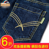 2018 Boy Jeans children Cotton spring and autumn casual pants Spring