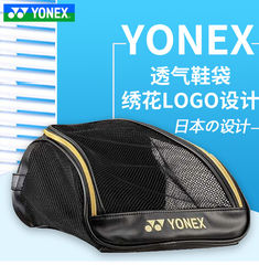 The new Yonex official website authentic sports shoes bags pouch Drawstring bag badminton