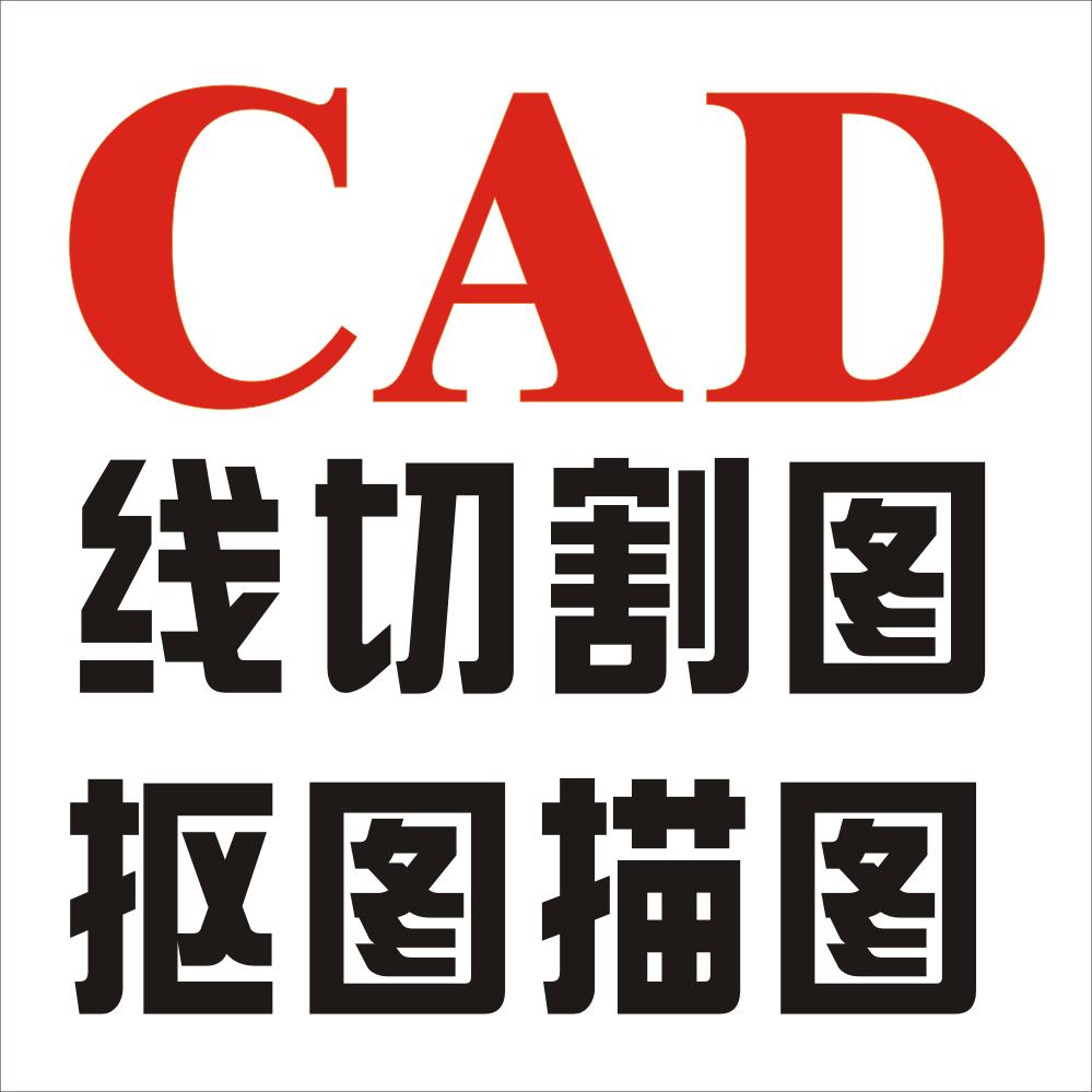 cad代画家具图cad获取椭圆如何焦点图片